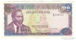 100 shilingi 1978 Kenya