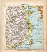 Kelet - Kína térkép 1929, magyar nyelvű, régi, kis méret