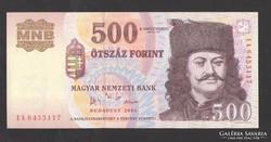 """500 forint 2005. """"EA"""".  UNC!!!"""