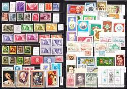 Szép, magyar postatiszta bélyegek