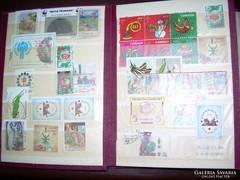 Vegyes levélzáró gyűjtemény