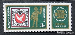 INTERNABA '74 szelvényes bélyeg, 1974.
