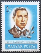 Pesti Barnabás bélyeg, 1973.