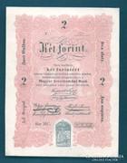 2 Forint 1848 Hibás orosz szöveg  Ritka