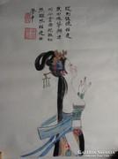 Kínai női szépség tus festmény rizspapíron akvarell pecsét