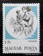 Anyaság bélyeg, 1974.