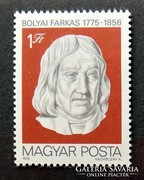 Bolyai Farkas bélyeg, 1975.