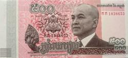 Kambodzsa 500 riel 2014 UNC