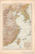 Kelet - Kína, Korea és Afganisztán, Beludzsisztán térkép
