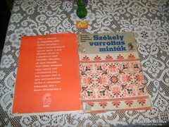 Székely varrottas minták - 1974 - MINERVA