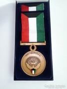 Kitüntetés Kuwait - Kuwait felszabadításáért Emlékérem.