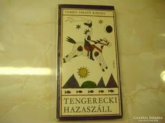 TAMKÓ SIRATÓ KÁROLY TENGERECKI HAZASZÁLL, 1979