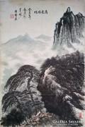 Kínai festmény - Zhang ZeXian:Pagoda