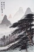 Kínai festmény - Zhang ZeXian: Út
