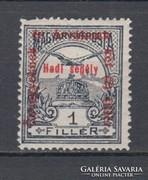 1915 Hadisegély II. 1 Fillér falcosan (A099)