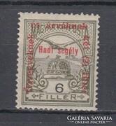 1915 Hadisegély II. 6 Fillér Postatisztán (A101)