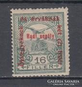 1915 Hadisegély II. 16 Fillér Postatisztán (A103)