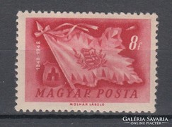 1948 Centenárium 8 fillér postatisztán (A155)