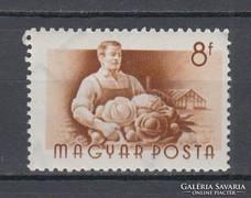 1955 Munka 8 fillér postatisztán (A159)