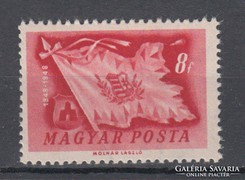 1948 Centenárium 8 fillér postatisztán (A169)
