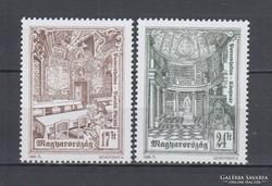 1996 - Pannonhalma II. postatisztán (0018)