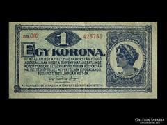1 KORONA - ÁLLAMJEGY SZÉP ÁLLAPOTBAN 1920-BÓL