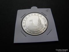 Emlék 3 Rubel, 1994 Russia Cu-Ni, 250.000 db. PP.  (15)