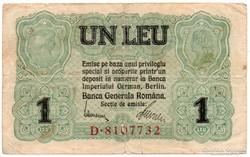 Románia német megszállás 1 román Leu, 1917, ritka