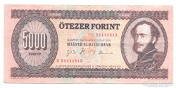 """5000 Forint 1995 """" K """" jelű  Bomba jó áron!!!"""