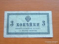 CÁRI OROSZORSZÁG 3 KOPEK ND (1915-17)