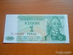 TRANSZNISZTRIA 1 KUPON RUBEL 1994 UNC SZUVOROV