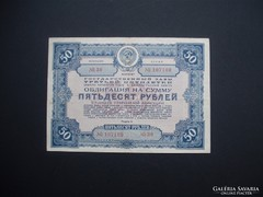 50 rubel 1941 RITKA !!!