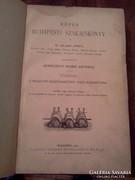 Képes Budapesti Szakácskönyv