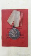Orosz kitüntetés