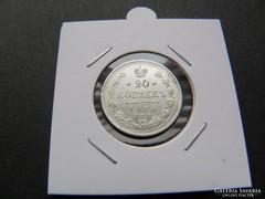 20 kopeks, kopejka ezüst 1914 szép tartás RR! (6)