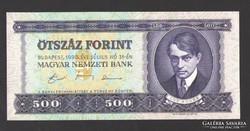 500 forint 1990.  UNC!!!