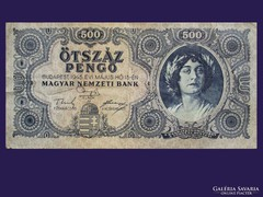 500 PENGŐ - A RITKÁK KÖZÜL UNC TARTÁSSAL