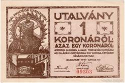 GANZ TÖRZSGYÁR, 1 KORONA, 1919 - hajtatlan - Sorszámos!