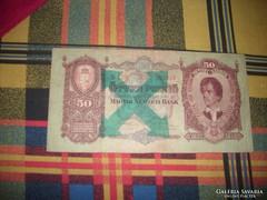 Nyilaskeresztes 50-pengő