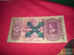 Nyilaskeresztes 100-pengő