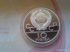 1980 Moszkvai olimpia ezüst 10 rubel 33,3 gramm 0,900 PP R