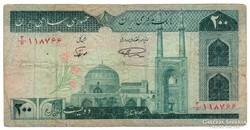 Irán iszlám köztársaság 200 Rial, 1982