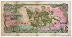 Észak Korea 1 Won, 1978
