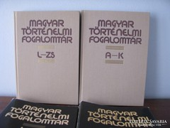 Magyar történelmi fogalomtár 1.2.