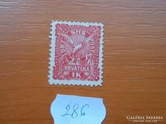 SZERB HORVÁT SZLOVÉN KIRÁLYSÁG 1 (MAGYAR) KORONA 1919 286.