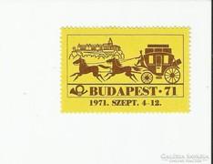 Budapest-71, postai külön kiadás RITKA