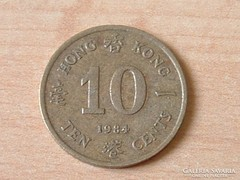 HONG KONG 10 CENT 1984