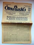 Régi Újság 8 Órai Újság1941április22