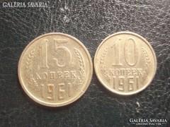 Szovjetunió 10, 15 kopek