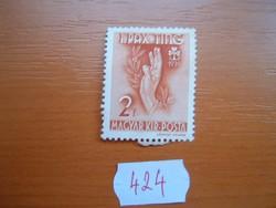 2 FILLÉR 1939 Cserkész PAx-Ting POSTATISZTA P424